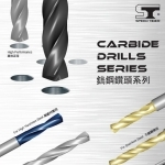 NEW!! 鎢鋼鑽頭型錄 Carbide Drills Catalogue
